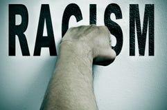 与种族主义的战斗 免版税库存照片