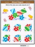 与立方体和网的视觉算术难题 库存例证