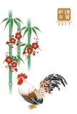 与竹子-日本新年卡片的雄鸡 皇族释放例证