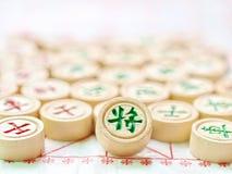 与繁体中文棋的赢利地区显示 免版税库存图片