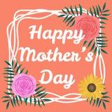 与美丽的五颜六色的花的愉快的母亲节背景 库存照片
