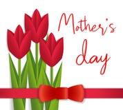 与美丽的花的母亲节卡片 皇族释放例证