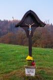与耶稣基督的十字架 库存照片