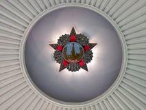 与胜利顺序的圆顶  库存照片