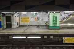 与自动扶梯的火车站 免版税图库摄影