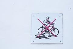 与自行车禁止的委员会的入口 免版税图库摄影
