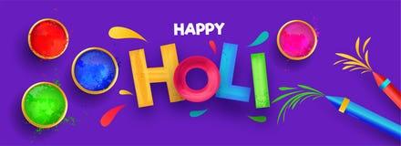 与节日元素的五颜六色的文本holi在紫色背景 向量例证