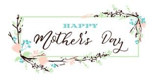 与花的愉快的母亲节字法问候横幅 库存照片