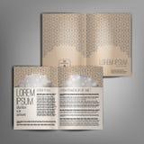 与葡萄酒样式的传染媒介米黄小册子模板设计 向量例证