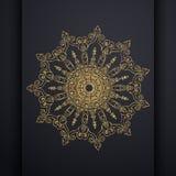 与蔓藤花纹坛场的伊斯兰教的垂直的横幅贺卡、海报和证件的 皇族释放例证