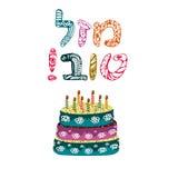 与蜡烛的一个蛋糕和乱画的题字在希伯来语Mazl Tov的 我们祝愿您幸福 愉快的生日 也corel凹道例证向量 库存例证
