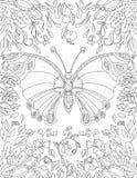 与蝶粉花和叶子的彩图页 免版税库存照片