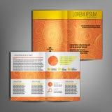 与螺旋元素的传染媒介橙色小册子模板设计 向量例证