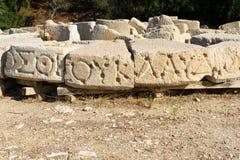 与被雕刻的剧本的石头在古老Lycian市Patara 火鸡 库存图片