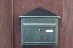 与裁减路线的邮箱 免版税库存图片