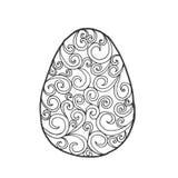 与装饰品的复活节彩蛋 图库摄影