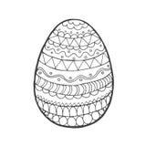 与装饰品的复活节彩蛋 免版税图库摄影