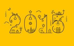 2015年与装饰的题字 免版税库存照片