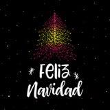 与西班牙旗子的圣诞快乐和圣诞树 库存例证