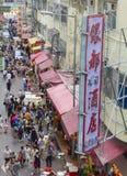 与许多人民的繁忙的食物市场在香港 免版税库存照片