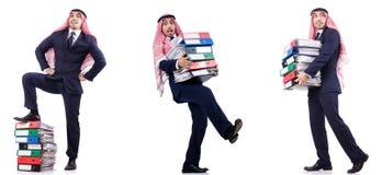 与许多文件夹的阿拉伯商人在白色 库存照片