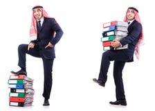 与许多文件夹的阿拉伯商人在白色 图库摄影