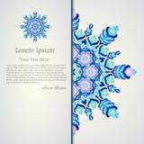 与许多细节的坛场样式 蓝色雪花的标志,商标设计,身分 免版税图库摄影