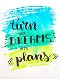 与词轮的例证概念您的梦想到计划里 库存照片