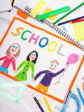 与词& x22的五颜六色的图画; school& x22; 免版税库存图片