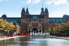 与词IAMSTERDAM的Rijksmuseum阿姆斯特丹博物馆区域在阿姆斯特丹,荷兰 库存照片