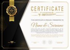 与豪华金黄元素的证明模板 文凭模板设计 向量例证