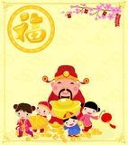 与财神爷和孩子的农历新年设计 库存例证