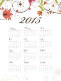 与逐年日历的新年快乐2015年庆祝 向量例证