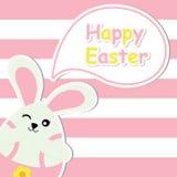与逗人喜爱的兔宝宝女孩的复活节卡片桃红色的镶边背景 库存图片