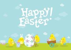 与逗人喜爱的鸡动画片的复活节例证 免版税库存照片