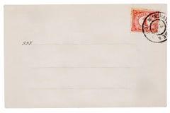 与邮票的纯净的葡萄酒卡片 库存照片