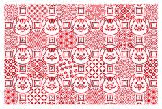 与野公猪和日本设计的新年卡片 向量例证