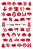与野公猪和日本象的新年卡片 向量例证