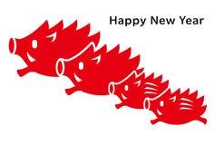 与野公猪家庭的新年卡片 向量例证