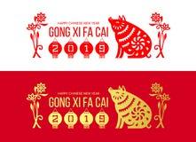 与金子和年的红色口气2019数字的愉快的春节锣XI fa cai横幅在灯笼挂衣架和flwer和猪pa的 向量例证