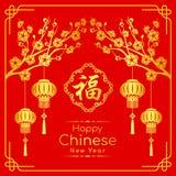 与金桃子开花分支的愉快的春节在金框架的卡片和灯笼在红色背景传染媒介设计中国wor 免版税库存图片