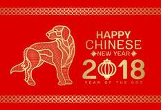 与金狗线在红色背景传染媒介设计的条纹摘要的愉快的春节2018卡片 免版税库存照片
