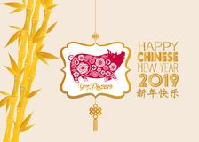 与金竹子和工艺样式的愉快的春节2019年黄道带标志 汉字卑鄙新年快乐 向量例证
