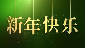 与金纸的愉快的春节2019年黄道带标志削减了艺术并且制作在颜色背景的样式 中国翻译 向量例证