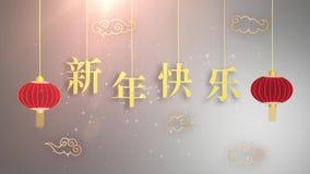 与金纸的愉快的春节2019年黄道带标志削减了艺术并且制作在颜色背景的样式 中国翻译 皇族释放例证