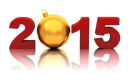 与金黄圣诞节球的新年2015年 库存图片