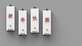 与金黄文本的新年明信片有好的背景 免版税库存照片