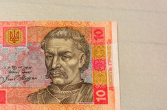 与钞票十的图象grven乌克兰 免版税库存图片