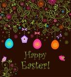 与钩针编织有花边的装饰、垂悬的鸡蛋、刚孵出的雏箱子和滑稽的小的鸟的美丽的复活节装饰贺卡 库存例证