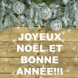 与银色闪烁球的杉树在木自然概略的背景 在绿色和白色的圣诞节明信片 图库摄影